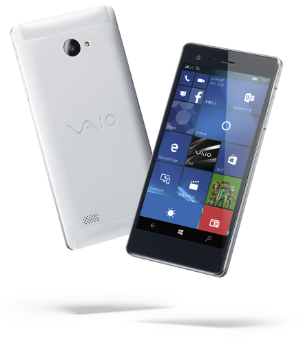 https://vaio.com/products/images/biz051/img_cw3_main.jpg