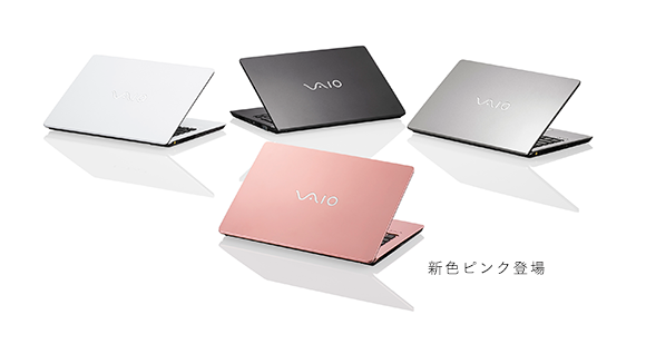 http://vaio.com/products/images/s11/img_special.png