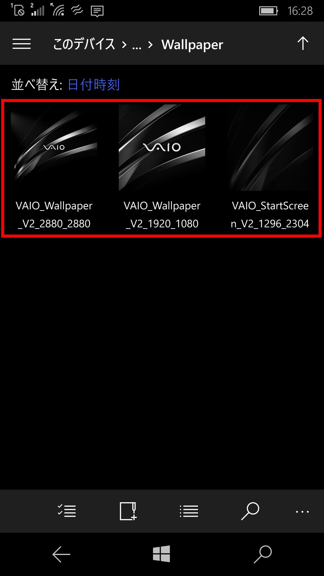 vaio wallpaper 2015